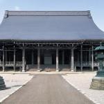 Shokoji Temple Photo