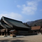 Izumo Taisha Grand Shrine Photo