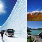 Tateyama-Kurobe Alpine Route Photo