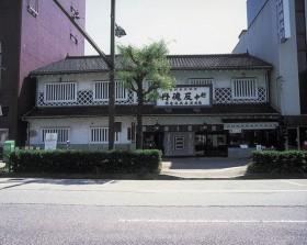 Ikedaya Yasubei Shoten Photo