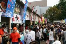 Sapporo Autumn Fest Photo