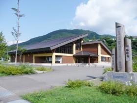 白神山地世界遺産センター藤里館写真