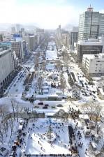 Sapporo Snow Festival Photo