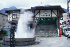 Unazuki Onsen (Hot Spring) Photo