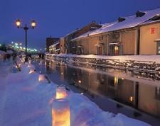 Otaru Snow Light Path Photo