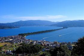 Amanohashidate (Bridge to the Heavens) and Kasamatsu Park Photo