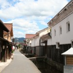 Kurayoshi White Warehaouses -Little Kyoto in San'in- Photo
