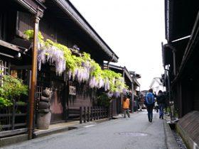 TakayamaPhoto