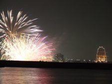 Shinminato Fireworks Festival Photo