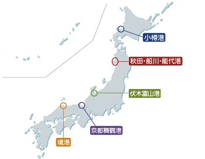 環日本海クルーズ推進協議会について | 環日本海クルーズ