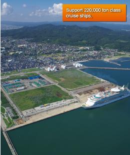 Port of Fushiki Aerial Photo