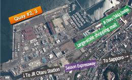 Katsunai Wharf Aerial Photo