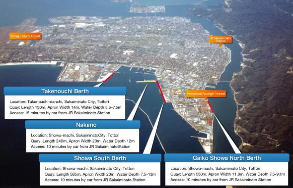 Port of Sakai Aerial Photo