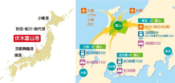 伏木富山港アクセスマップ