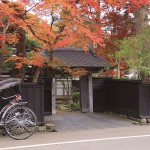Kakunodate Samurai Residences Photo