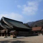 Izumo Taisha Grand Shrine Photo
