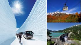 Tateyama-Kurobe Alpine RoutePhoto