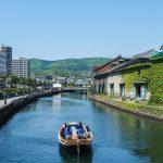 Otaru Canal Photo