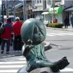 Mizuki Shigeru Road Photo