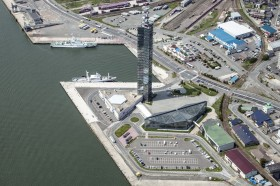 Port Tower SELIONPhoto