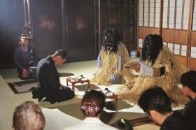 NamahageMuseum,OgaShinzan Folklore MuseumPhoto