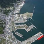 Port of Funagawa