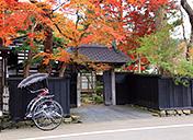 角館の武家屋敷と田沢湖観光写真