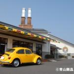 "Gosho Aoyama Manga Factory -Home of ""Detective Conan"" Photo"